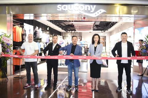 """为中国跑者开设""""头等舱"""",索康尼上海正大广场店正式开业"""