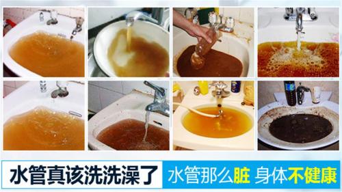 净万佳专业水管清洗和家电清洗服务,打造健康的居家环境