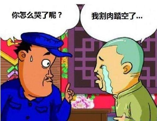 晟宇投资分享炒股踏空怎么办?
