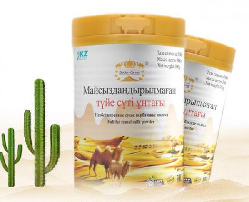 金骆驼·纯天然·多功能 哈萨克斯坦原装进口驼奶粉健康更营养