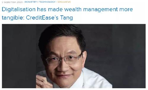 高端财富管理公司:数字化使财富管理更加切实可行
