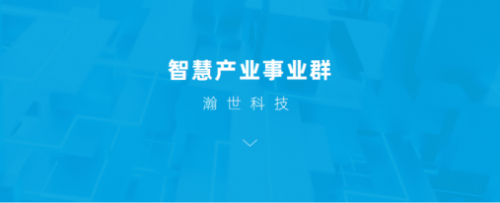 寅客集团官网现已全新上线!