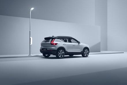 2020北京国际汽车展览会在京举行,沃尔沃携全系电气化车型高能参展